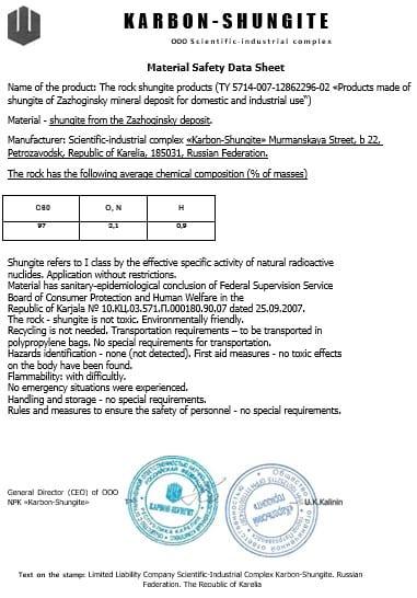 Shungit certifikat